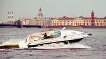 3 day shore tour of Saint-Petersburg with Faberge museum and Yusupov palace, St Petersburg, Ports...