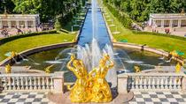 Pearls of Saint-Petersburg 1 day tour by car, St Petersburg, Private Sightseeing Tours