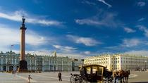 Sightseeing city tour - Majestic Saint-Petersburg, St Petersburg, City Tours