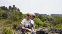 One-day Tour Stone Forest & Jiuxiang Caves from Kunming, Kunming, Cultural Tours