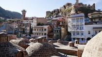 Azerbaijan, Georgia and Armenia Tour 12 days, Baku, Multi-day Tours