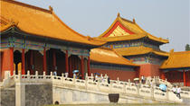 Beijing Day Tour: Forbidden City and Temple of Heaven and Summer Palace Day Tour, Beijing, City...