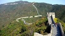 Day Tour of Mutianyu Great Wall and Forbidden City from Beijing, Beijing, Bus & Minivan Tours