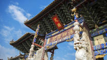 Private Tour: 2-Night Shandong by Bullet Train from Shanghai Including Temple of Confucius, ...