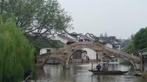 Wuzhen Water Town Day Tour from Hangzhou, Hangzhou