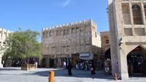 Souq Waqif Tour (4 hours), Doha, Shopping Tours