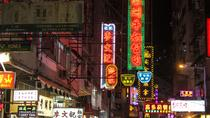 Hong Kong Night Walking Tour, Hong Kong SAR, Night Tours