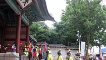 Seoul History and Culture Small-Group Tour, Seoul, Full-day Tours