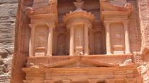 Jordan Highlights Tour, Amman, Cultural Tours