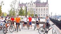 City Tour Budapest, Budapest, City Tours