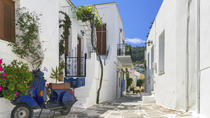 Private Tour: Mykonos Old Town Walking Tour, ミコノス島