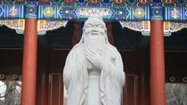 Beijing Walking Tour: History of Chinese Thought and Religion Led by a PhD Scholar, Beijing