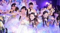 Harajuku Idol Concert Tickets, Tokyo, Concerts & Special Events