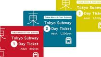 Tokyo MetroPass, Tokyo, Airport & Ground Transfers