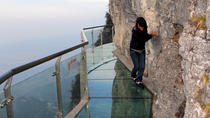 2-Day Zhangjiajie Coach Tour to AVATAR Mountain and Baofeng Lake with 1 Night Hotel, Zhangjiajie, ...