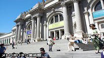 New York Metropolitan Museum Guided Tour with Japanese Guide, New York City, Sightseeing & City ...
