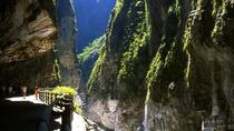 2 DAY GRAND TAROKO GORGE TOUR, Taipei, Cultural Tours