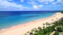 3D2N Beach Escape - Kenting, Kaohsiung, Multi-day Tours