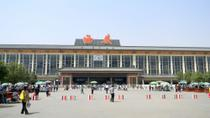 Private Departure Transfer: Hotel to Xi'an Railway Stations, Sian