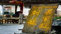 7-Day Yangshuo Bike Adventure Including Longji Rice Terraces Hike and Li River Cruise