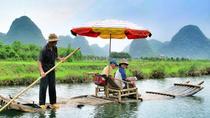 Yangshuo Bike & Bamboo Rafting 1 Day Tour, Guilin, City Tours