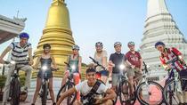 Bangkok Nightriders, Bangkok, 4WD, ATV & Off-Road Tours