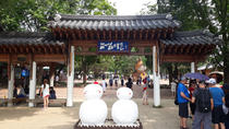 Nami island and Petitie France with Rail Bike Shuttle Bus Package, Seoul, Day Trips