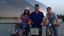 Private Beijing Bike Tour at Night, Beijing, Bus & Minivan Tours