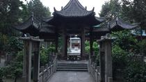 Private Customized Xi'an-Half DayTour&Full Day Tour With Private Tour Vehicle, Xian, Full-day Tours