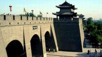 Private Tour of Xi'an City Wall, Great Mosque and Terracotta Warriors, Sian