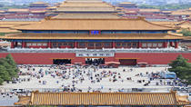Private Tour: Tiananmen Square, Forbidden City, and Temple of Heaven in Beijing