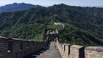 Three-Day Private Shanghai to Beijing Tour by Air , Shanghai, Private Sightseeing Tours