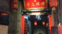 Xi'an City Wall Night Tour With Brewery Bar and Arab Shisha Experience, Xian, Beer & Brewery Tours