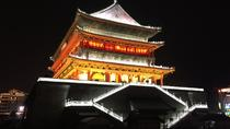 Xi'an Night Muslim Quarter Foodie Experience with Chinese Traditional Massage, Xian, Food Tours