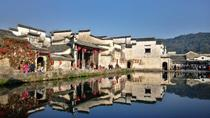 Private daily tour- Hongcun Village &Nanping Village &Mukeng Bamboo Forest Tour, Huangshan, ...