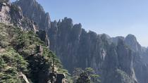 Private six days Huangshan-Wuyuan-Jingdezhen Tour, Huangshan, Cultural Tours