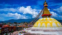Full Day Private Sightseeing Tour of Pashupatinath Boudhanath and Bhaktapur City, Kathmandu, ...