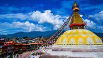 Full Day Private Sightseeing Tour of Pashupatinath Boudhanath and Bhaktapur City, Kathmandu,...