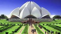 Private Delhi Tour: Lotus Temple, Qutub Minar and Dilli Haat, New Delhi, Hop-on Hop-off Tours
