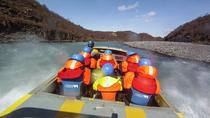 Magnificent Small Group Jet Boat Tour, Reykjavik, Jet Boats & Speed Boats