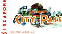 3-Day Singapore City Pass with Singapore River Boat Tour, Singapore, Sightseeing Passes