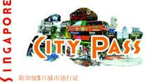 5-dagars Singapore City Pass med inträde till Universal Studios, Singapore, Sightseeing Passes