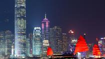 6-Day Hong Kong, Guangzhou and Macau Tour, Hong Kong