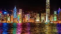 Hong Kong Stopover (3 Days - 2 Nights), Hong Kong, Multi-day Tours