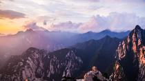 Xi'an One Day Hua Shan Hiking Tour, Xian, Hiking & Camping