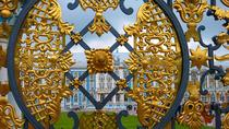 St Petersburg City Highlights Private Guided Tour, St Petersburg, Private Sightseeing Tours