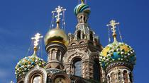 Tuesday Best Tour of StPetersburg, St Petersburg, Day Trips