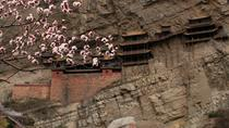 Private Datong Day Tour: Hanging Temple & Yungang Grottoes, Datong, Day Trips