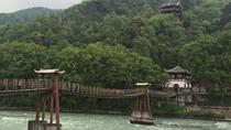 Private Day Tour: Dujiangyan Irrigation System& Mount Qingcheng, Chengdu, Day Trips