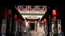 Private Day Tour from Taiyuan: Qiao Family and Pingyao Ancient City, Taiyuan, Private Day Trips